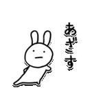 うさってる(個別スタンプ:03)