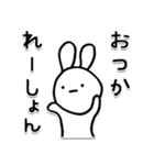 うさってる(個別スタンプ:04)