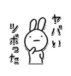 うさってる(個別スタンプ:05)
