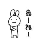 うさってる(個別スタンプ:07)