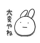 うさってる(個別スタンプ:08)