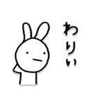 うさってる(個別スタンプ:09)