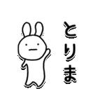 うさってる(個別スタンプ:35)