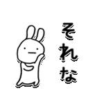 うさってる(個別スタンプ:36)
