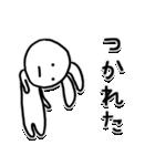 うさってる(個別スタンプ:38)