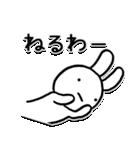 うさってる(個別スタンプ:39)