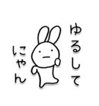 うさってる(個別スタンプ:40)