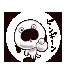 うーわっふ~(個別スタンプ:01)