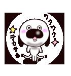 うーわっふ~(個別スタンプ:02)