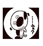 うーわっふ~(個別スタンプ:03)
