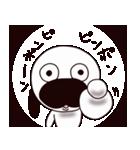 うーわっふ~(個別スタンプ:05)