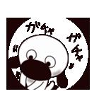 うーわっふ~(個別スタンプ:13)