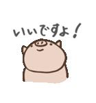 かわいいブタ(個別スタンプ:01)