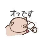 かわいいブタ(個別スタンプ:03)