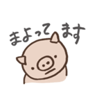 かわいいブタ(個別スタンプ:04)