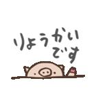 かわいいブタ(個別スタンプ:05)