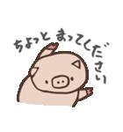 かわいいブタ(個別スタンプ:08)