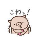 かわいいブタ(個別スタンプ:09)