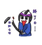 学生侍 サム(個別スタンプ:01)