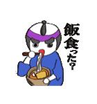 学生侍 サム(個別スタンプ:02)