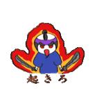 学生侍 サム(個別スタンプ:04)