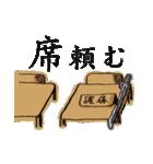 学生侍 サム(個別スタンプ:06)