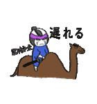 学生侍 サム(個別スタンプ:07)
