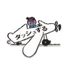 学生侍 サム(個別スタンプ:08)