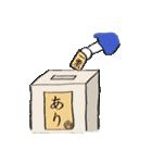 学生侍 サム(個別スタンプ:10)