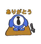 学生侍 サム(個別スタンプ:11)