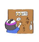 学生侍 サム(個別スタンプ:12)