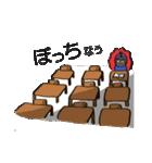 学生侍 サム(個別スタンプ:13)