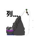 学生侍 サム(個別スタンプ:14)