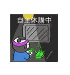 学生侍 サム(個別スタンプ:15)