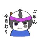 学生侍 サム(個別スタンプ:16)