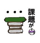 学生侍 サム(個別スタンプ:18)