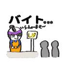 学生侍 サム(個別スタンプ:19)