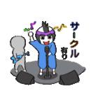 学生侍 サム(個別スタンプ:20)