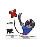 学生侍 サム(個別スタンプ:22)