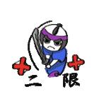 学生侍 サム(個別スタンプ:23)