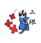 学生侍 サム(個別スタンプ:24)