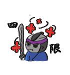 学生侍 サム(個別スタンプ:25)