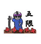 学生侍 サム(個別スタンプ:26)