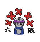 学生侍 サム(個別スタンプ:27)