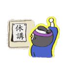 学生侍 サム(個別スタンプ:28)