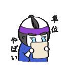 学生侍 サム(個別スタンプ:30)