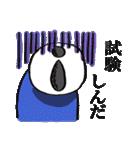 学生侍 サム(個別スタンプ:31)