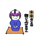 学生侍 サム(個別スタンプ:32)