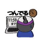 学生侍 サム(個別スタンプ:33)