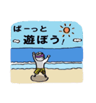 学生侍 サム(個別スタンプ:34)